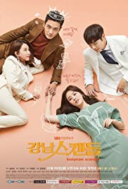 ดูหนังออนไลน์ฟรี Gangnam Scandal (2018) Season 1 EP 9 กังนัมเรื่องอื้อฉาว ปี 1 ตอนที่ 9 (ซับไทย)